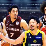バスケ日本代表2017|テレビ放送日程とネット中継【無料】で見る方法ー東アジア選手権