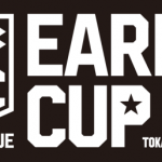 Bリーグ・アーリーカップ|テレビ放送一覧とネット中継【無料】を見る方法