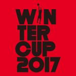 ウインターカップ2017|テレビ中継一覧とネット放送動画を【無料】でみる方法