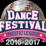 パ・リーグ ダンスフェスティバル|テレビ放送とネット中継を無料で見る方法ースポナビライブ
