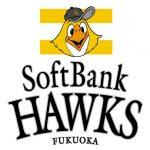 ソフトバンクホークス2020|テレビ中継一覧とネット放送【無料】で見る方法