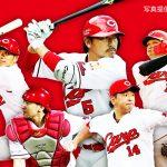 広島東洋カープ|テレビ・ネット中継一覧と無料放送で見る方法